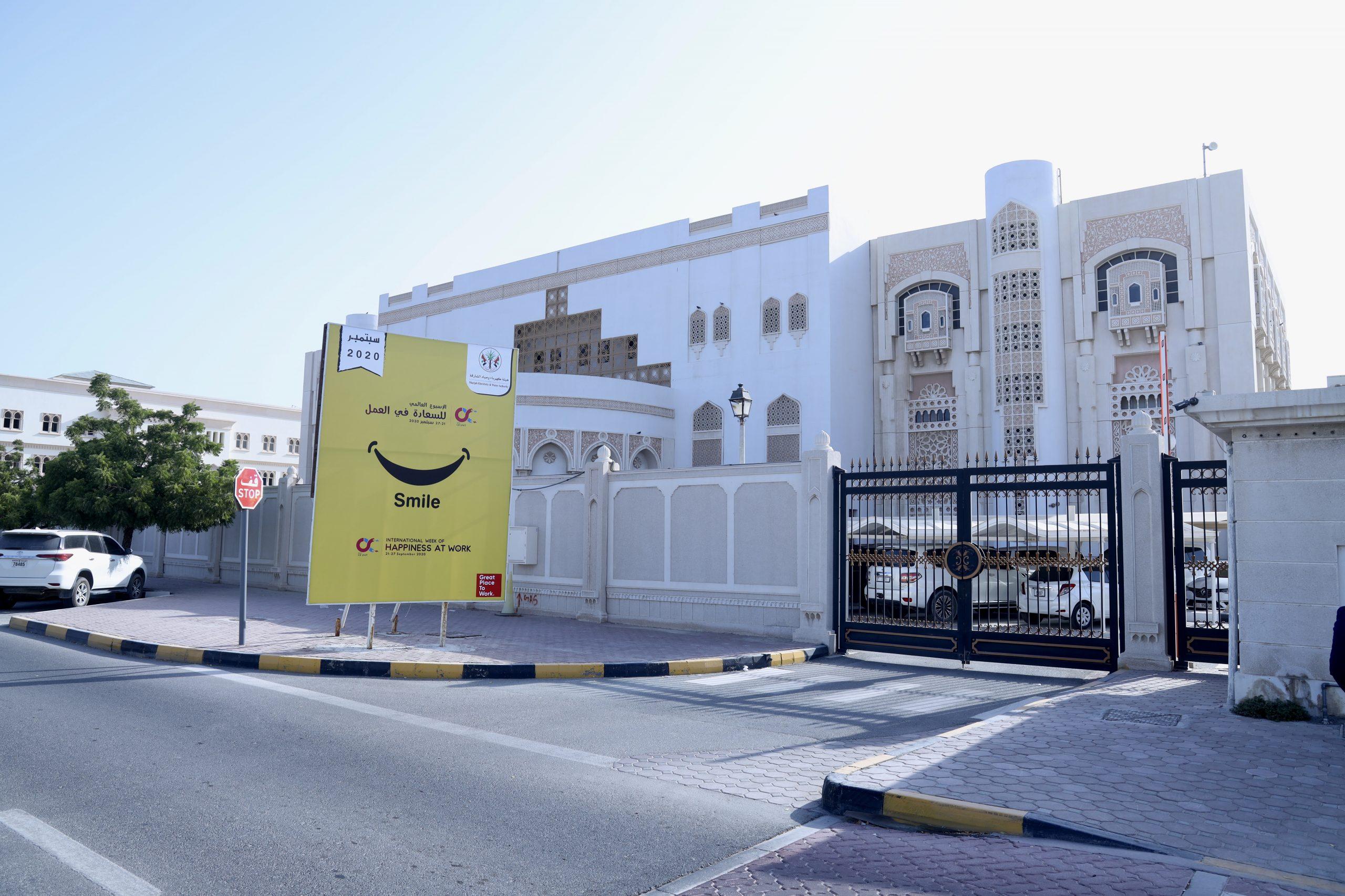 De Week van het Werkgeluk op de straten van de Verenigde Arabische Emiraten!